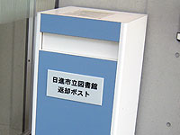 nishi_fukushi_s