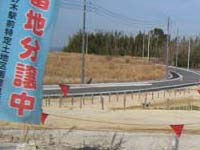 米野木駅西側の開発