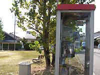 電話BOX日進市岩崎町岩根で発見