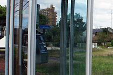 梅森台にしうしろ公園にある電話BOX