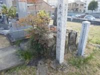 赤池城主のお墓