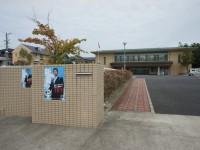 創価学会の建物