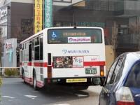 イオンモール行きのバス