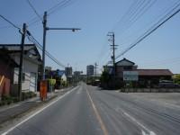 米野木旧道