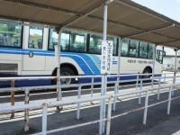 名古屋第一高等学校