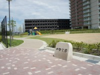 米野木駅西の廻間公園