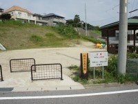竹の山西公園1