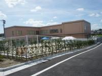 米野木台西保育園