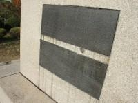 愛知池記念碑2