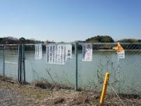 千子池と愛知用水石碑3