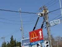 電気の高所作業