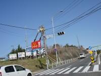 電気の高所作業2