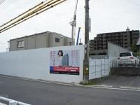 東山マンション建設2
