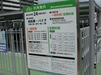 赤池駅の駐輪場1