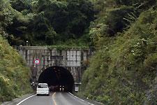 幽霊スポット 伊勢神トンネル